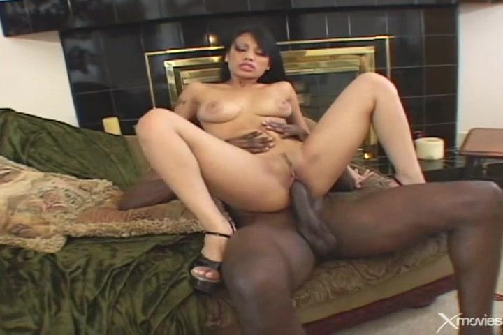 Petite Latina Black Dick